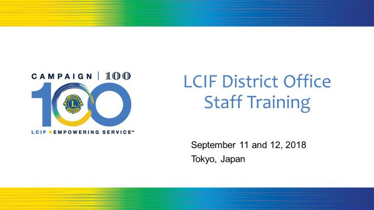 FINAL Japanese District Office Staff Training JA